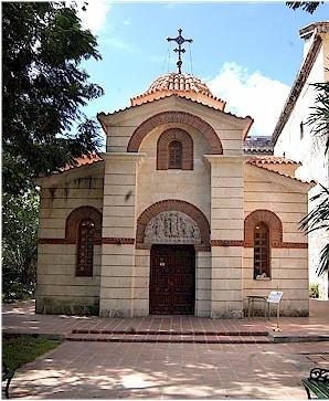 Metropolita grego destaca liberdade religiosa na Ilha