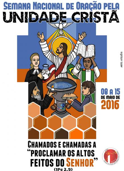SOUC 2016 já tem cartaz oficial: confira