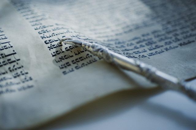 Pela primeira vez, Brasil tem sua própria tradução ecumênica da Bíblia