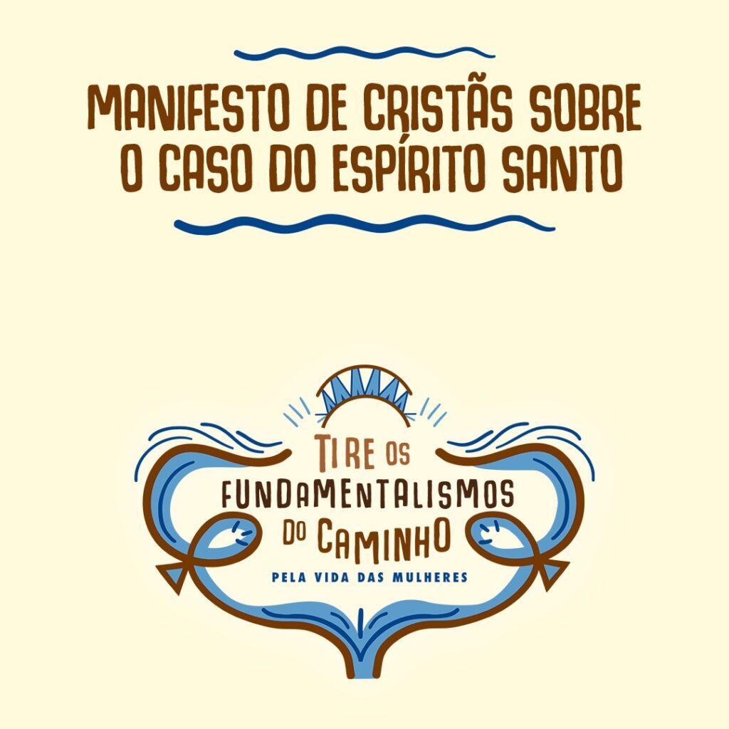 Manifesto de cristãs sobre o  caso do Espírito Santo