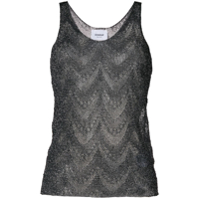 Dondup Doily Knitted Vest Top - Preto