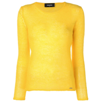 Dsquared2 Round Neck Sweater - Amarelo