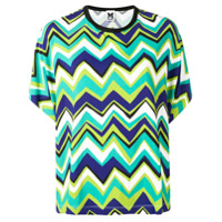M Missoni Green Patterned T-Shirt - Verde