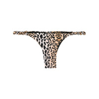 Reina Olga Scrunchie Bikini Bottoms - Neutro
