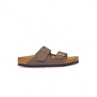 Sandália Arizona B Nobuck Narrow Birkenstock - Marrom