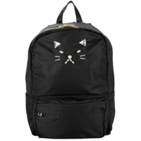 Tu Es Mon Trésor Tuck Ribbon Backpack - Preto