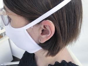 aparelho-auditivo-mascara
