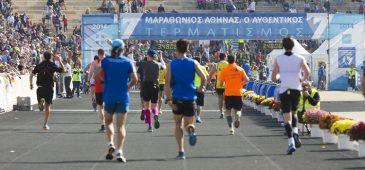 Algumas elucubrações sobre o recorde da prova mais importante dos atletismo, a Maratona Olímpica. Foto: Anastasios71 / Shutterstock.com