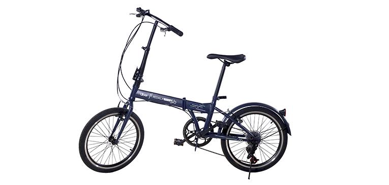 Pedala Brasil: evento dá bike com inscrição