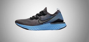 Nike Epic zoom flyknit 2