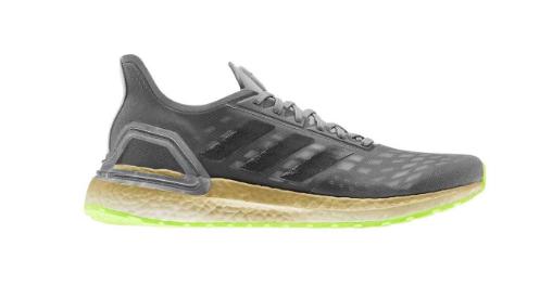 Adidas Ultraboost PB cinza