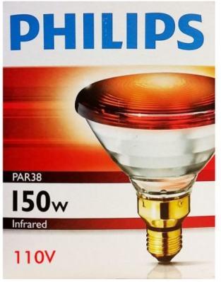 Imagem 2 do produto Lâmpada Infravermelho Philips 150W