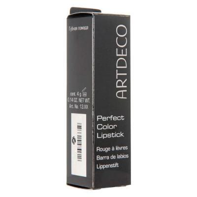 Imagem 4 do produto Perfect Color Lipstick Artdeco - Batom - 35 - Soft Berry Cocktail
