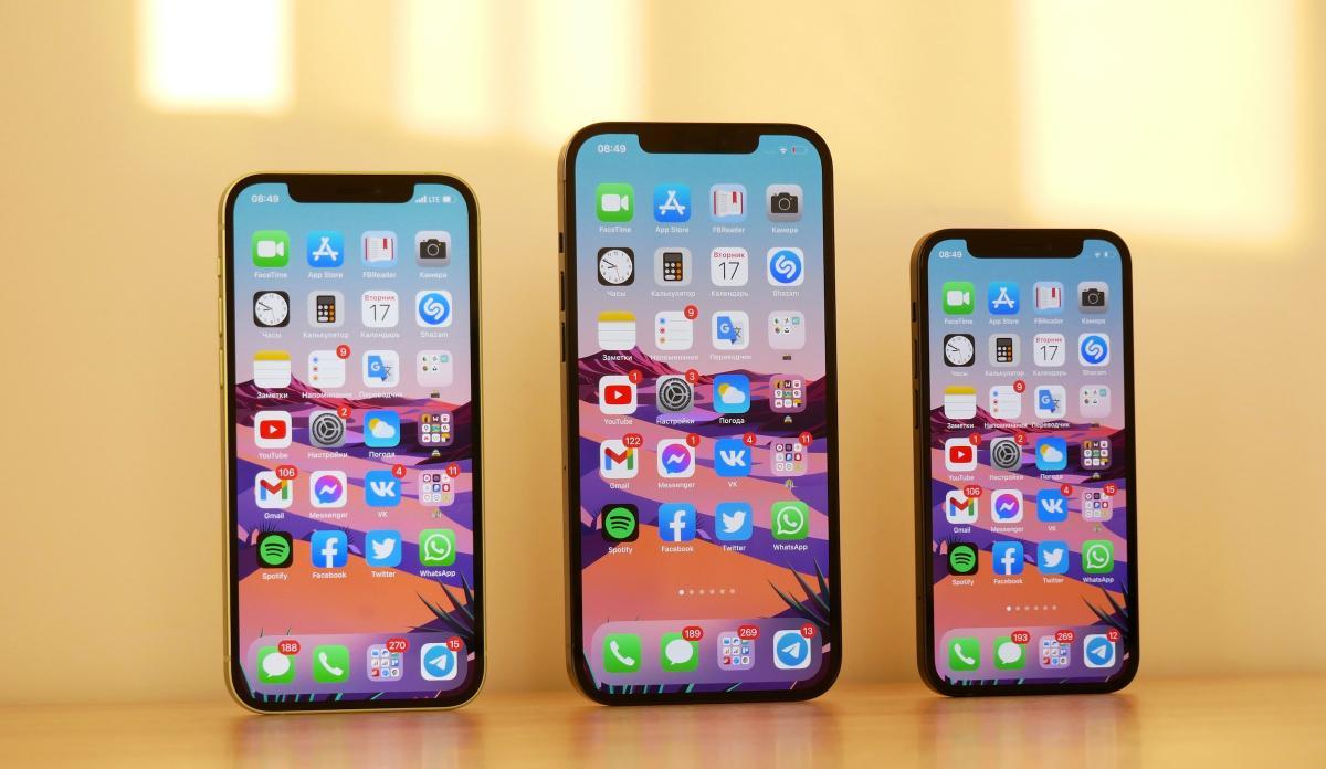 El iPhone 13 llegaría con carga rápida de 25W, y eso siempre es una buena noticia | Tecnología