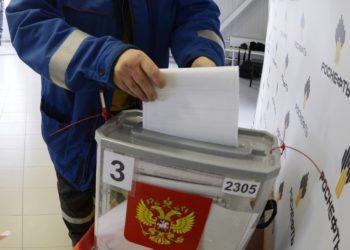 «Rusia necesita un Parlamento fuerte y con autoridad»: Arrancan las elecciones legislativas en el país – Mundo