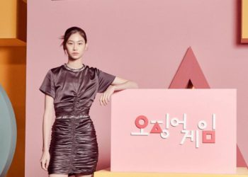 ¿Quién es la pareja de HoYeon Jung, la glamorosa actriz de «The Squid Game»?/ Titulares de Entretenimiento