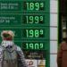Francia apunta a cupones de gasolina para hogares de bajos ingresos para aliviar el alza en los precios de la energía /Titulares de Noticias de Francia
