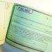 Fallo judicial declara la inhabilidad de un pagaré por carecer de fecha