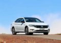 Recuerde: la bolsa de aire VW Jetta puede dispararse por sí sola /Titulares de Noticias de Brasil